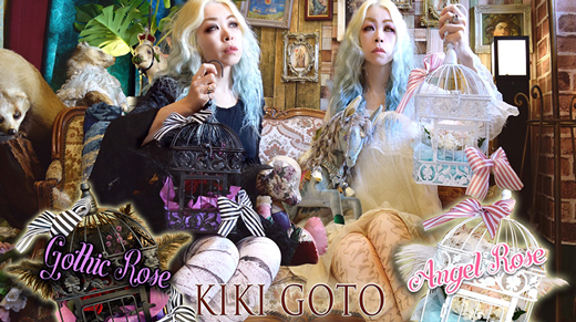 KIKI GOTO produce  Flower Arrangement Gifts 5月1日より好評販売中!!